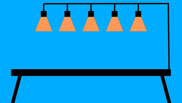 Wydajne oświetlenie szynowe
